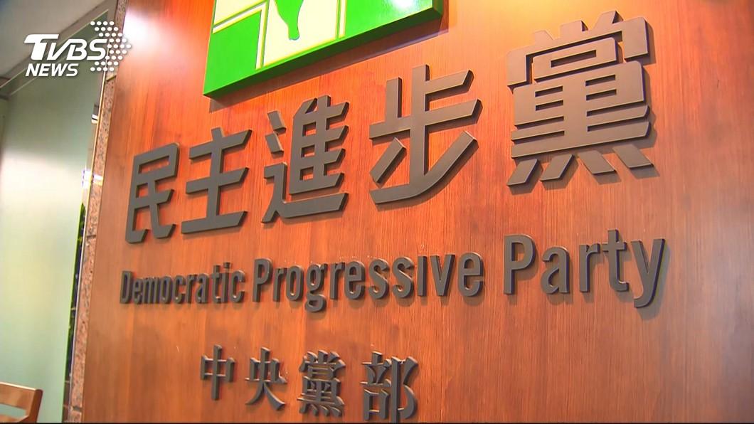 圖/TVBS 民進黨:找回支持 下半年可能討論新決議文