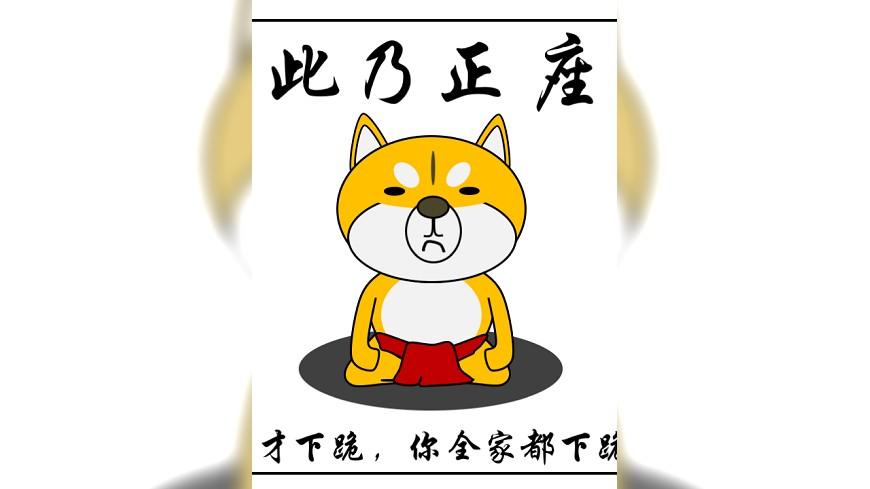 「台灣鯛民」創辦人廖彥朋批評李應元:「反核反到羞辱友邦元首」。圖/翻攝自台灣鯛民粉絲團