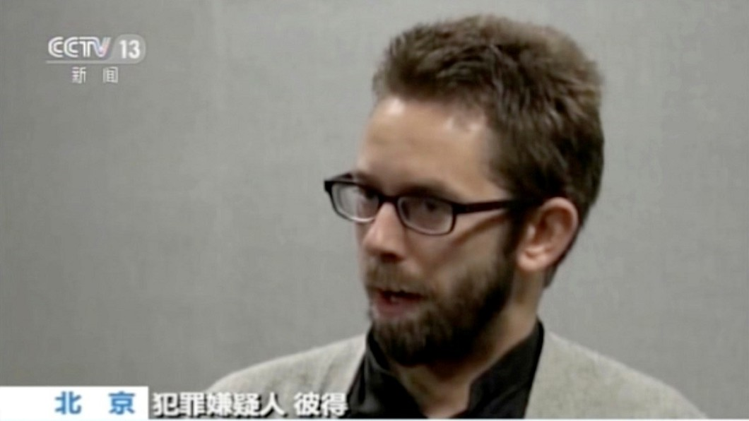 圖/翻攝Twitter 大陸壓迫人權及台灣 瑞典廣播向聽眾揭發惡行!