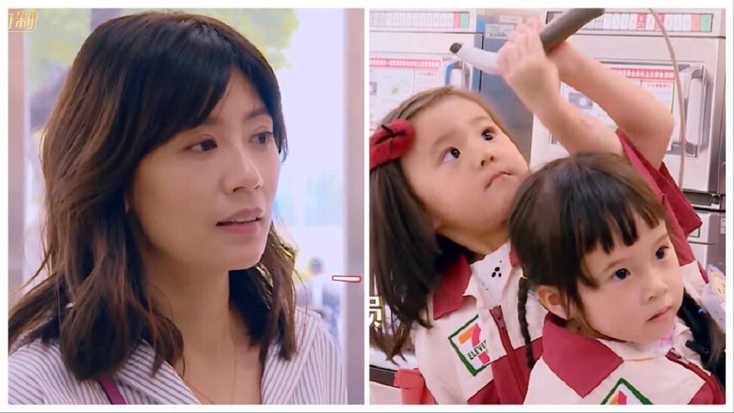 圖/翻攝自湖南衛視芒果TV官方頻道YouTube 咘咘Mia閨蜜又吵架!賈靜雯這招教育法被讚爆