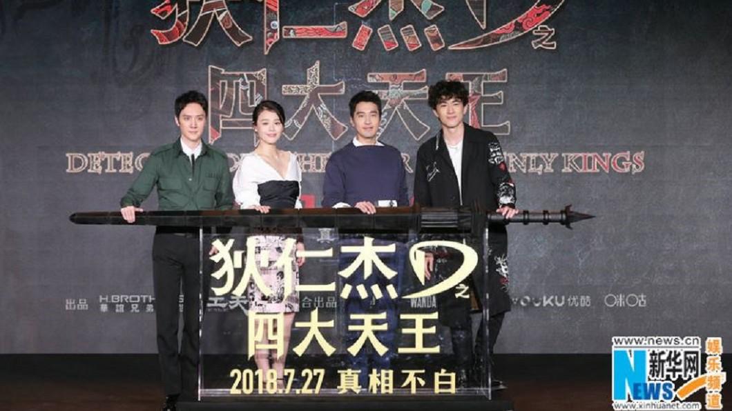圖/新華網