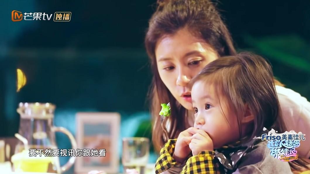 圖/翻攝自湖南衛視芒果TV官方頻道YouTube 咘咘就是不吃青菜!賈靜雯用這「3個字」收服女兒