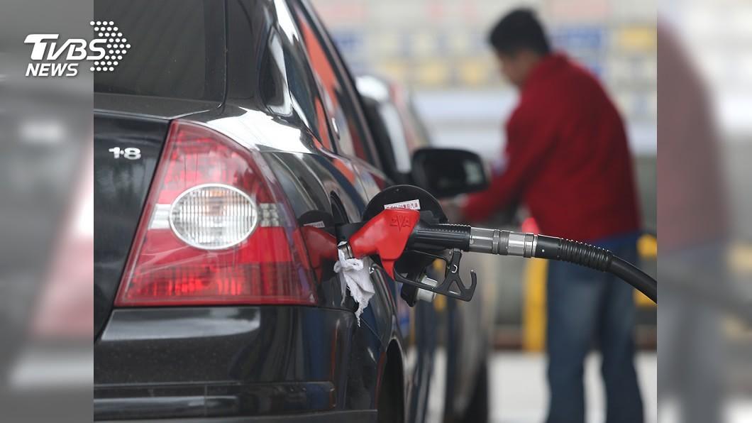 圖/中央社 快去加油!油價下週恐連6漲 95無鉛逼近30元關卡