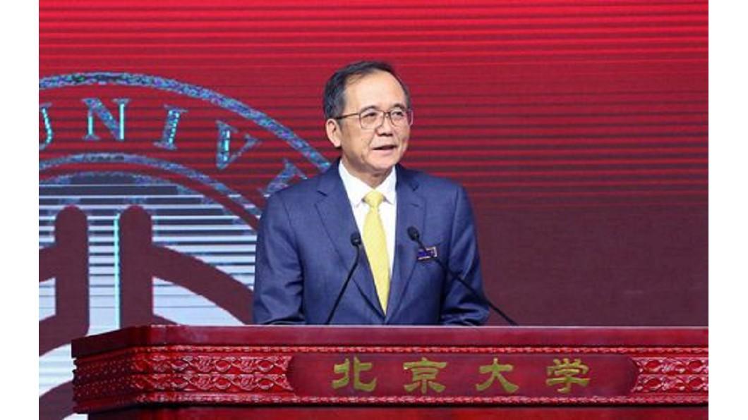 圖/北京大學新聞網
