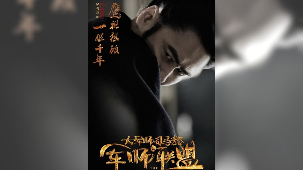 圖/大軍師司馬懿之軍事聯盟微博