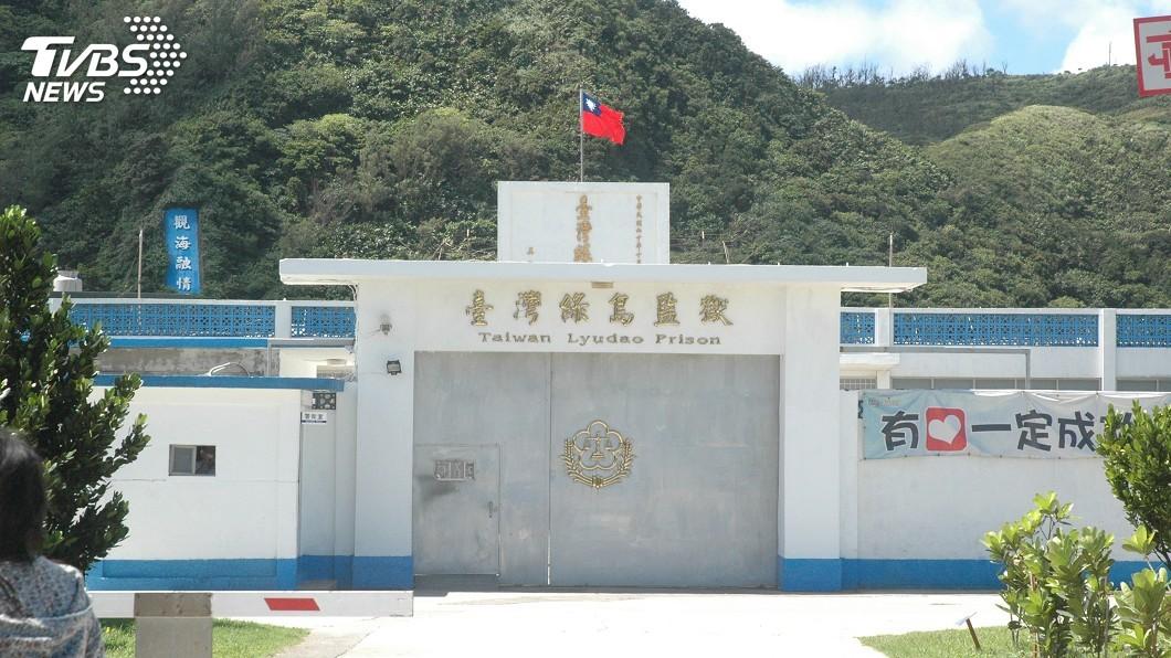 圖/中央社 67年前 第一批政治犯送綠島