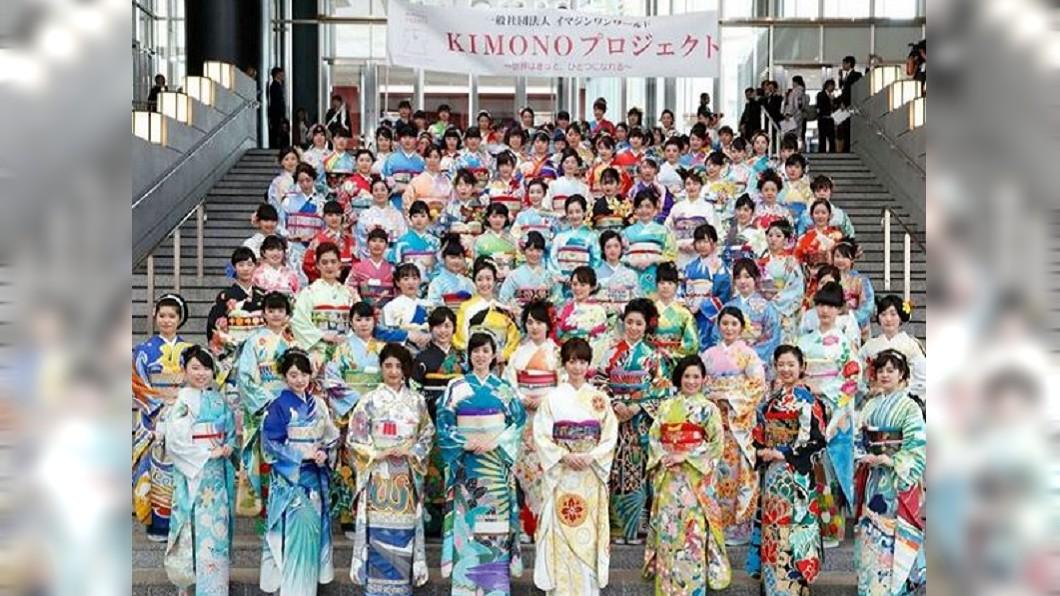 圖/IG kimono_project 和服國際化!迎2020奧運 日設計196國特色和服