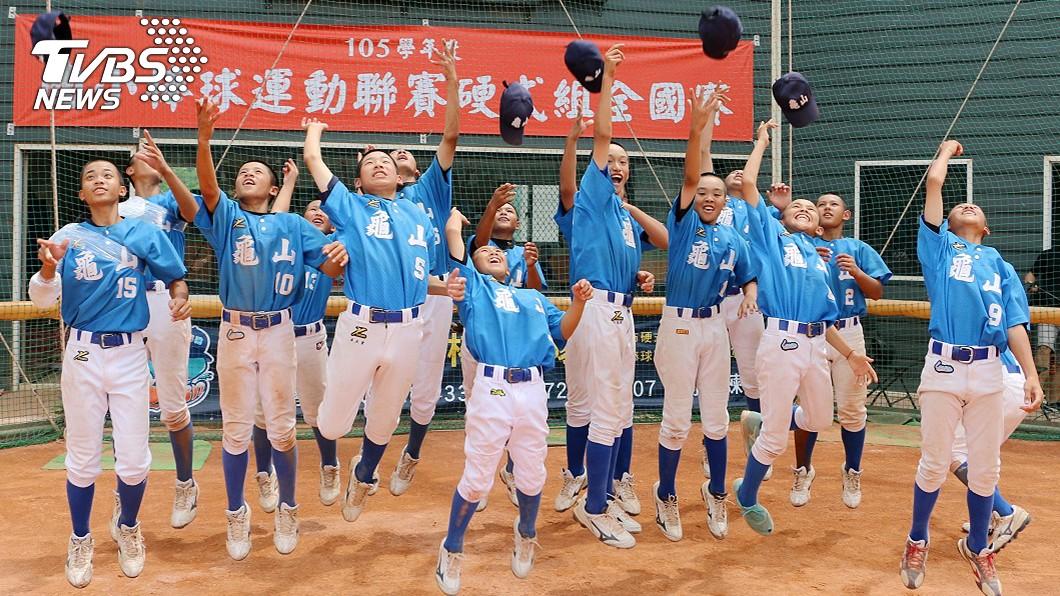 圖/中央社 國小硬式棒球聯賽 8日起決戰台南