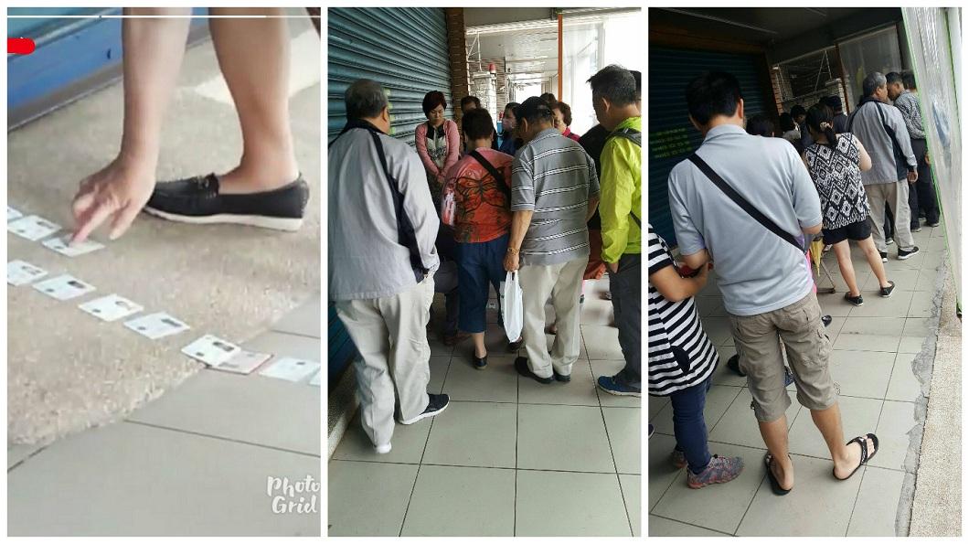 網友分享當地診所的排隊新招,民眾一早就把健保卡放在地上,時間快到了人再出現排隊。(圖/翻攝自Dcard) 他看病的診所太夯 阿公「神救援」用健保卡排隊