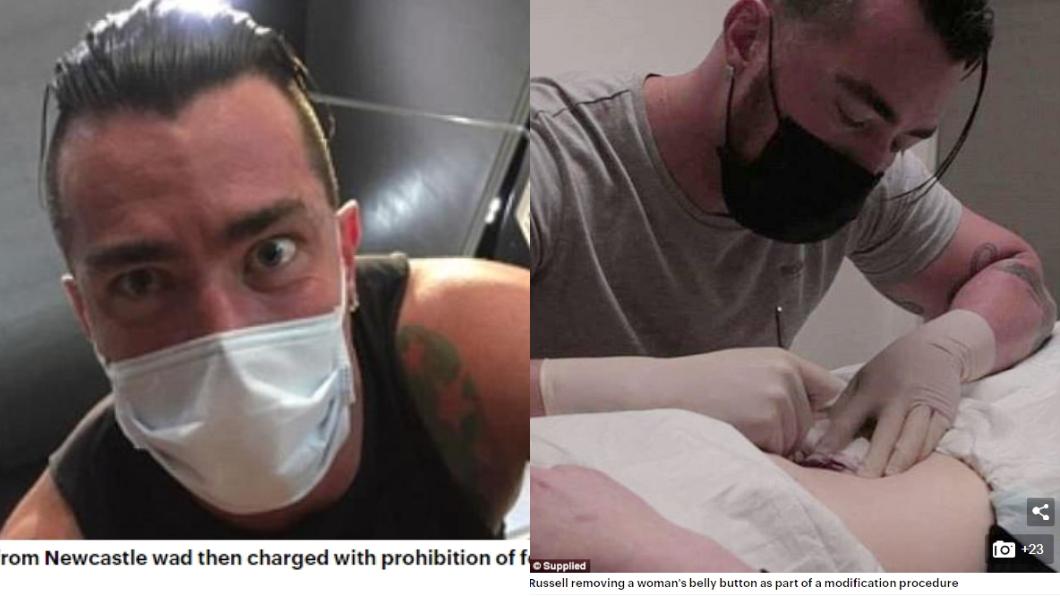 37歲男子羅素自稱「人體改造師」。圖/翻攝自英國每日郵報 悚!男子專割「人肉」賺錢 家中擺滿人體部位