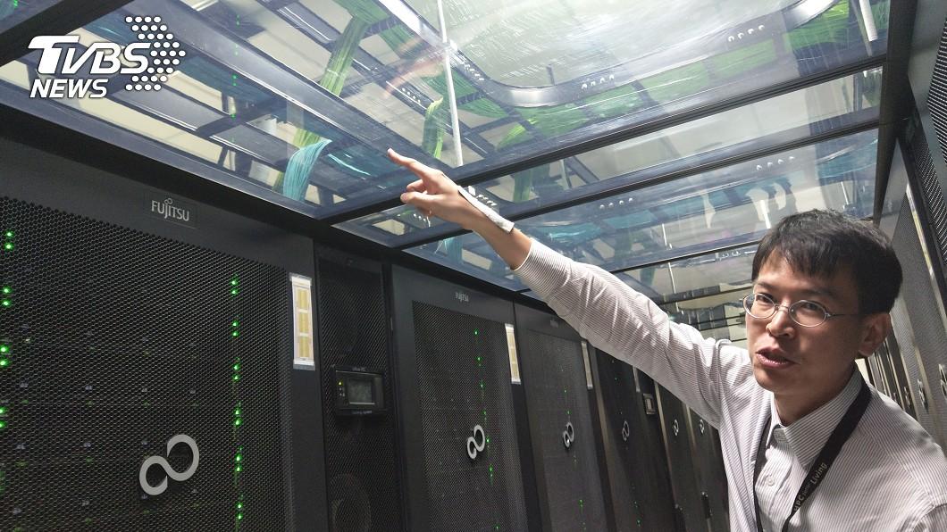 圖/中央社 計算能量擠進世界百大 新超級電腦台灣杉啟用