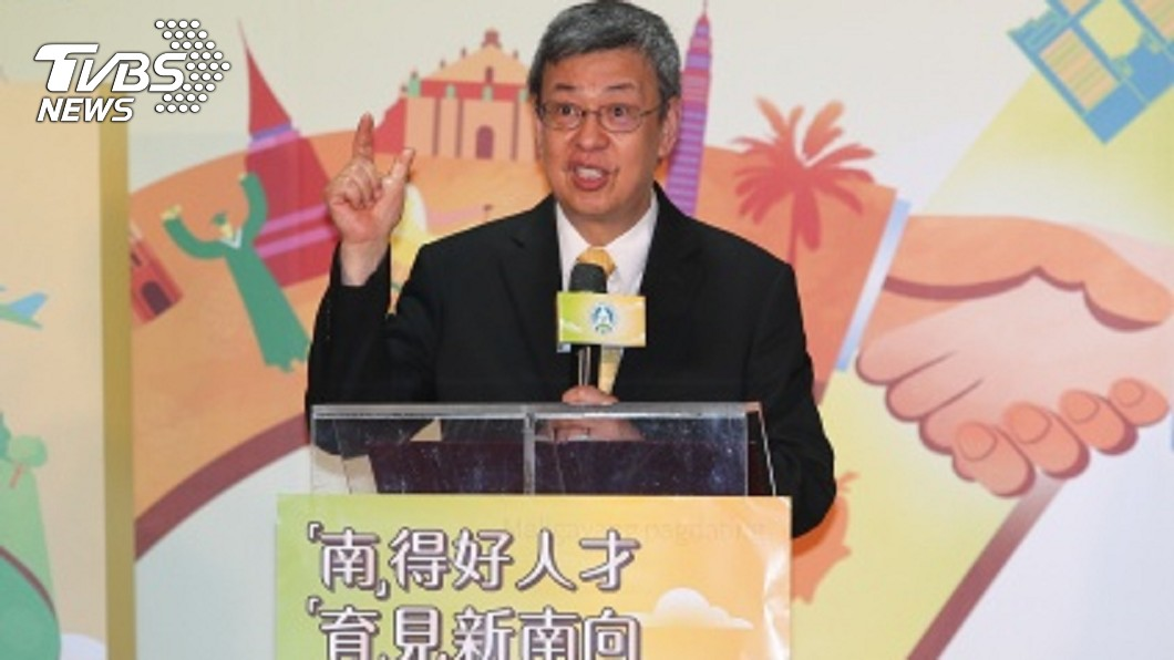 圖/中央社 推新南向 副總統盼攜手日本前進東南亞
