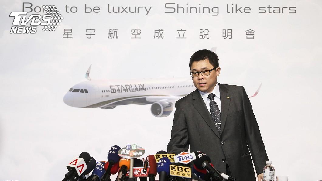 圖/中央社資料畫面 台灣史上最大訂單!張國煒砸1800億買17架A350