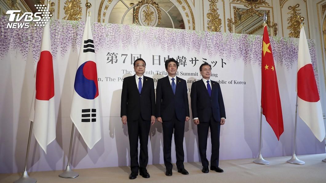 圖/達志影像美聯社 日中韓高峰會今登場 擬發表共同宣言