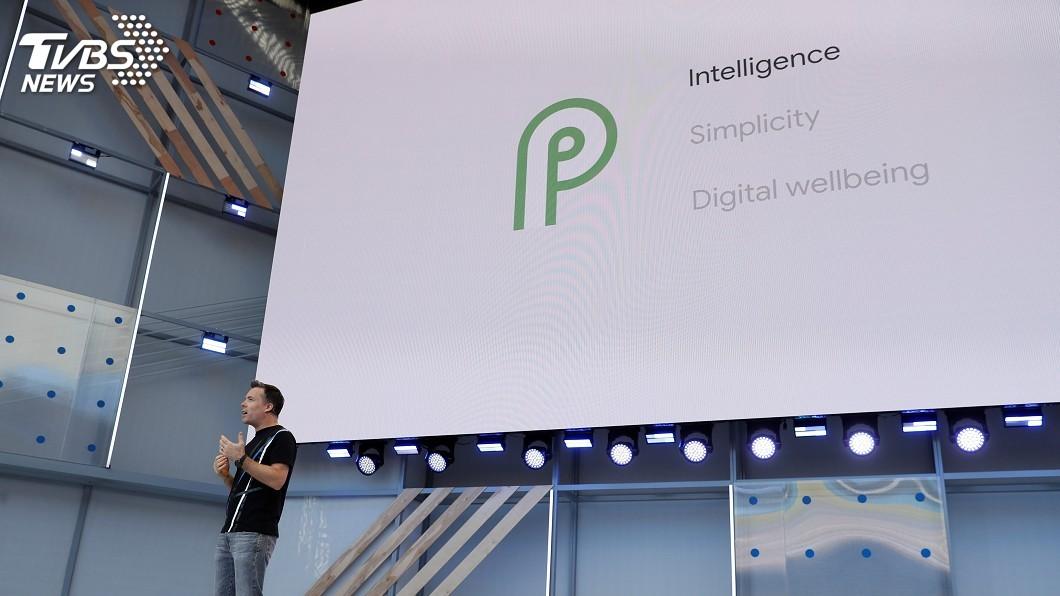 圖/達志影像路透社 Android P新系統登場 3大亮點整理