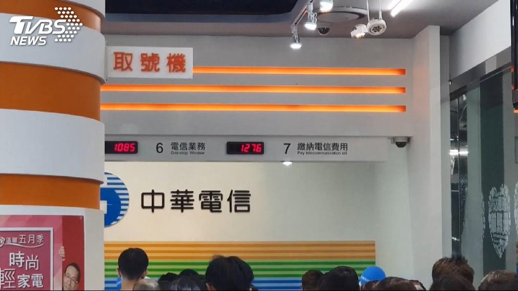 圖/TVBS 中華電因應退休潮 畢業季徵才起薪最高48K