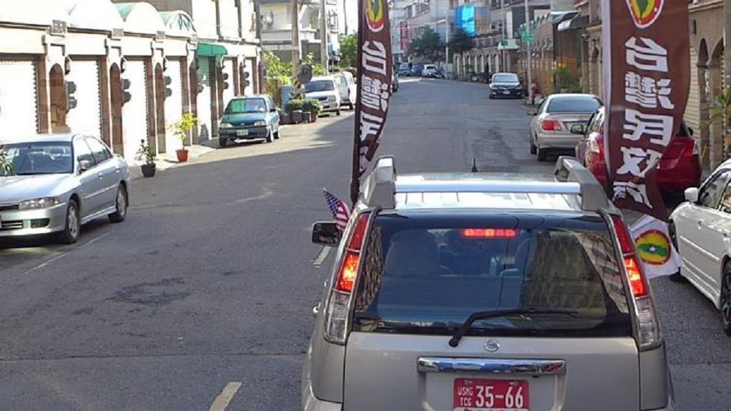 台灣民政府發行車牌,要成員掏錢購買。圖/翻攝臉書