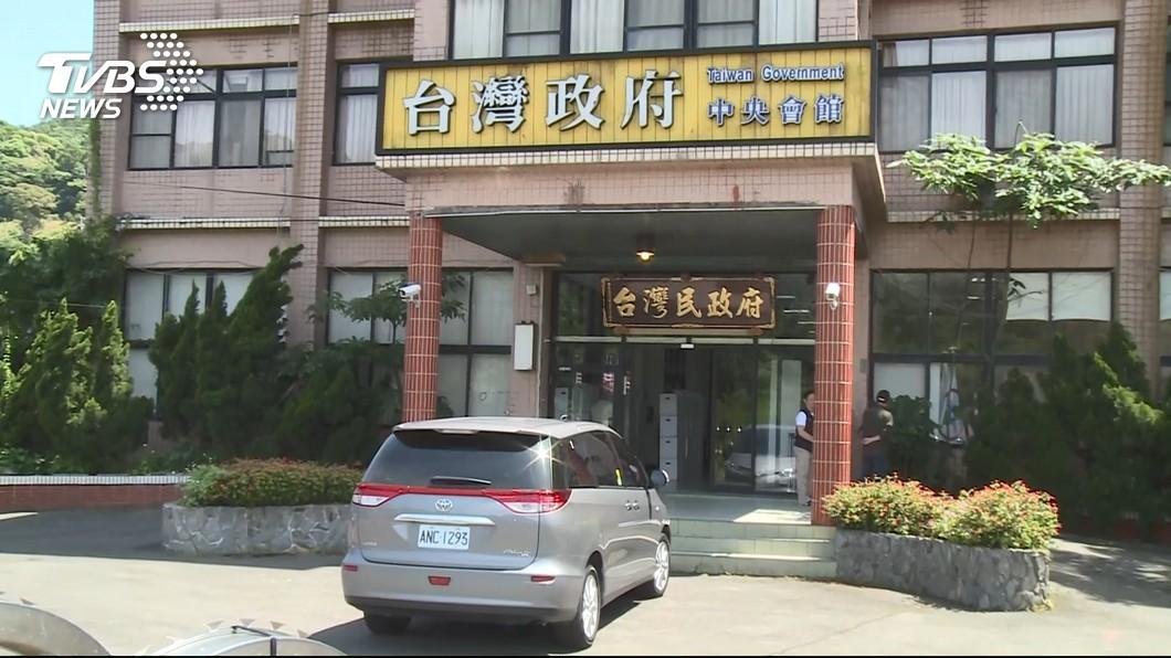 圖/TVBS 快訊/台灣民政府吸金7億 秘書長重病千萬交保