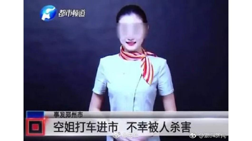 圖/澎湃新聞微博