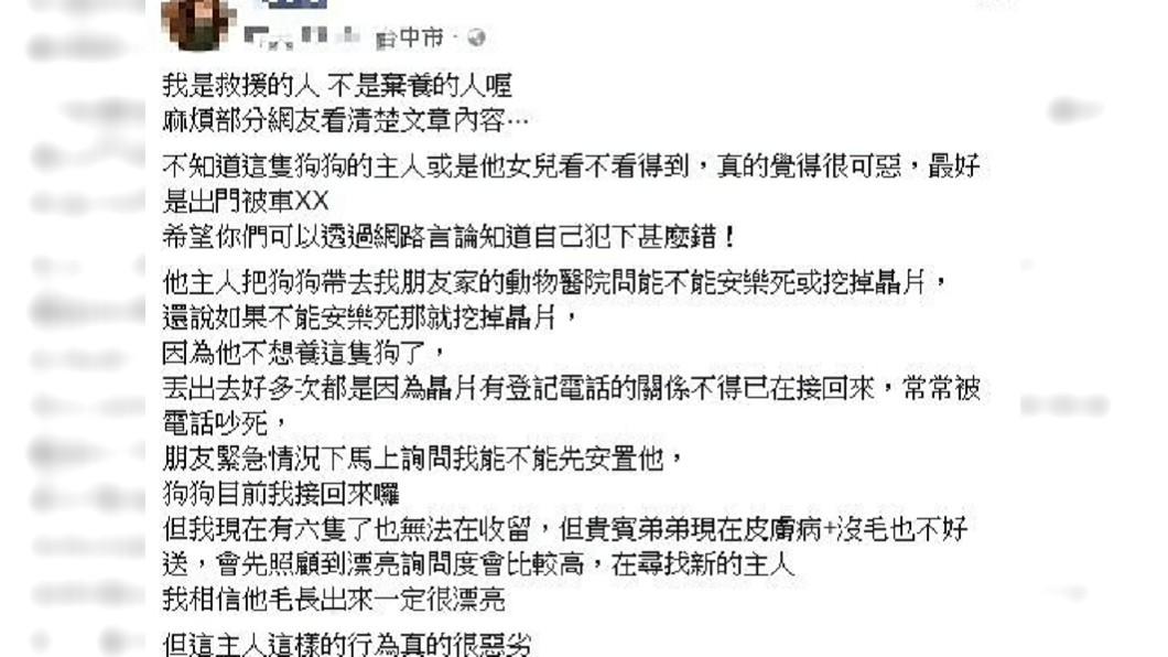 圖/翻攝自林姓網友臉書
