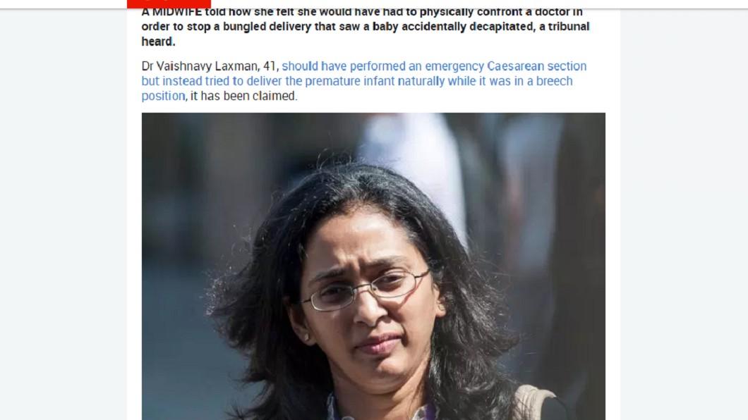 婦產科醫師拉克曼否認醫療疏失,僅對痛失愛子的產婦深表歉意。圖/翻攝自 太陽報
