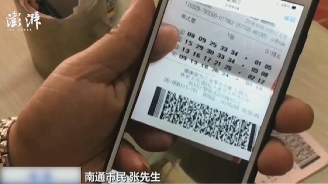 圖/翻攝自《澎湃新聞》 彩券中獎太嗨 他PO網炫耀35秒後...慘被朋友冒領