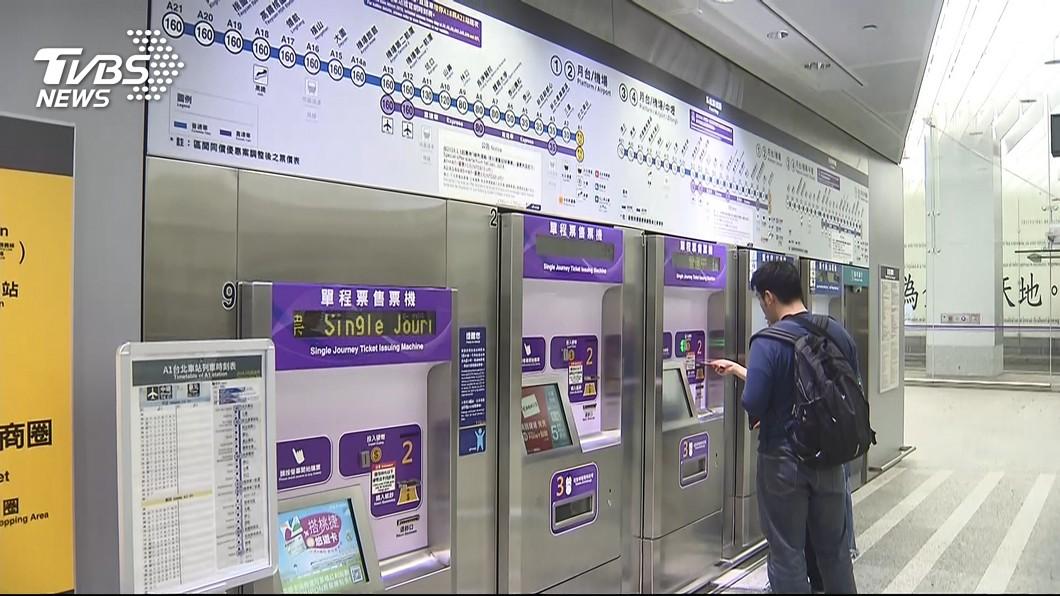 圖/TVBS 10月1日起 機捷全線各站票價調降10元