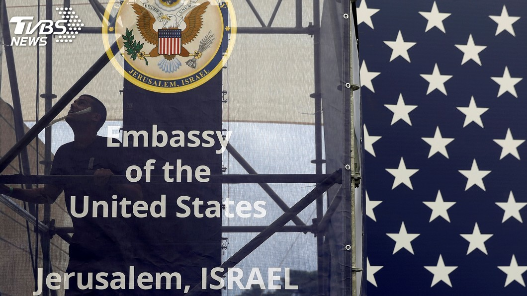 圖/達志影像路透社 以色列建國70週年 美使館遷耶路撒冷