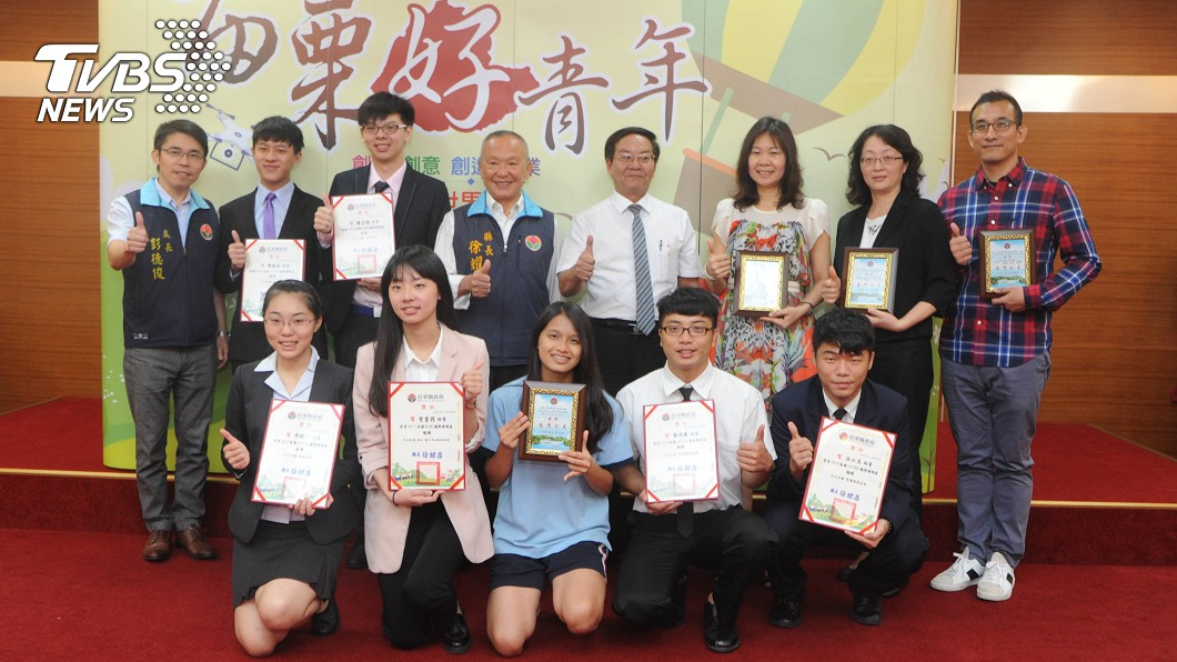 圖/中央社 疊杯賽發明展獲金牌 苗栗縣表揚優秀青年
