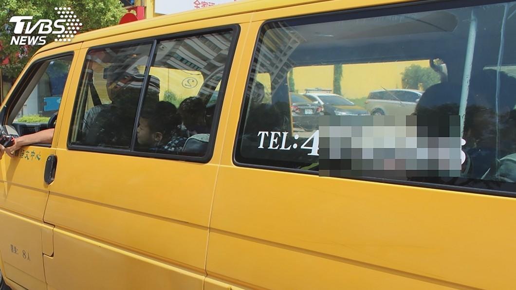 示意圖/中央社 幼兒園汰換幼童專用車 教部最高補助30萬元