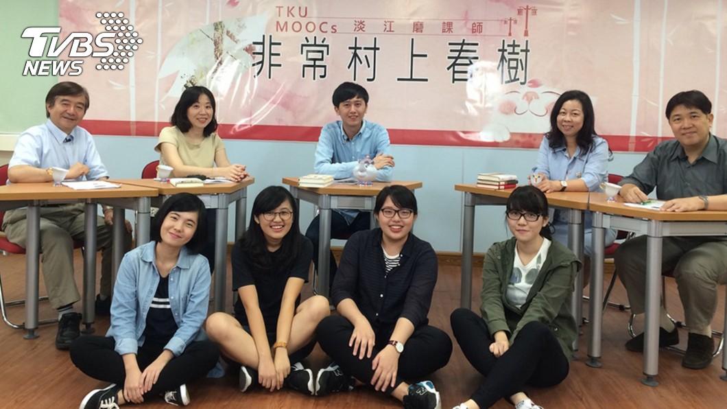 圖/中央社 線上認識村上春樹 淡江教師獲優質課程獎