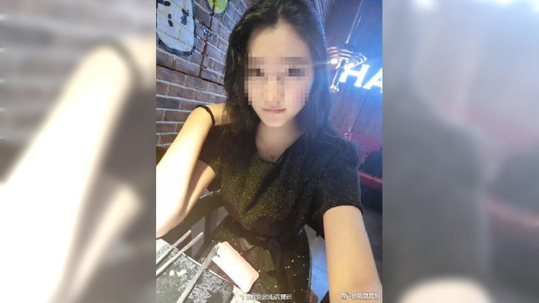 圖/鳳凰周刊微博