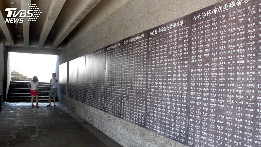 圖/中央社 綠島垂淚碑 見證斑斑血淚人權史