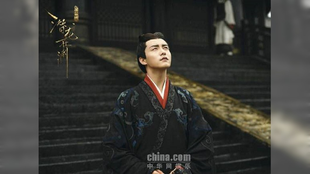 圖/中華網娛樂