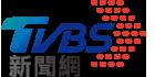 tvbs logo