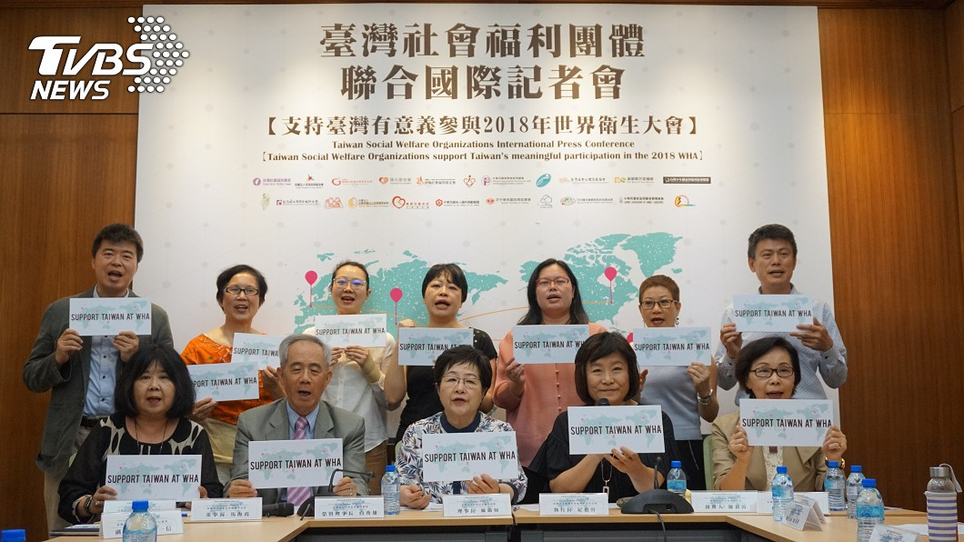 圖/台灣社會福利總盟提供 22社福團體連名 力挺台灣參與WHA
