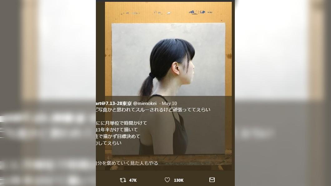 圖/翻攝自Twitter三重野 慶art@7.13-28東京