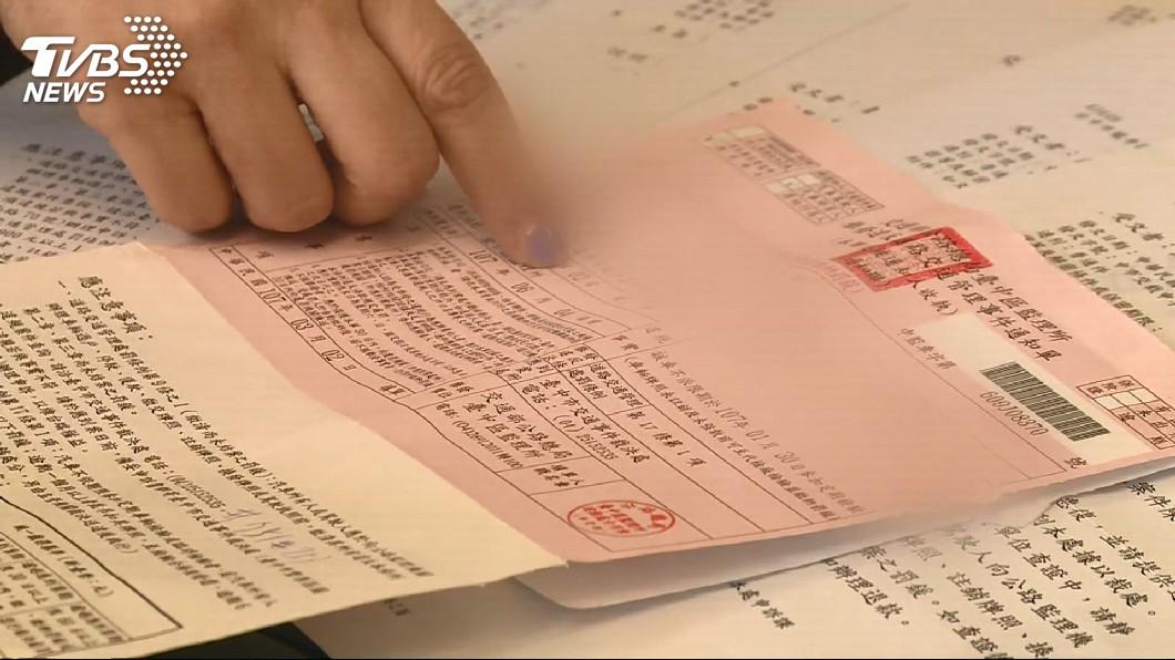 罰單示意圖。圖/TVBS 違停罰單2個月162張 他們抱怨警方沒通知
