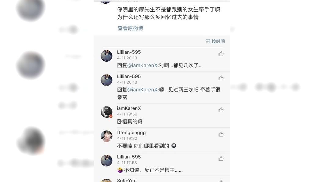 有網友在《抖音》爆料。圖/翻攝自微博