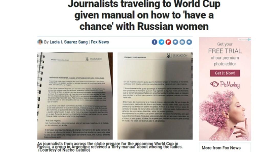 圖/翻攝自Fox News 俄國世足賽在即 阿根廷足協誤發撩妹手冊