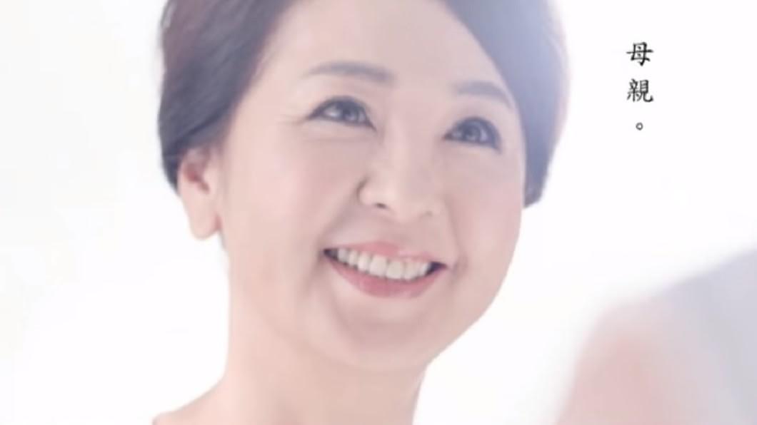 林筱薇母親李瑞美經常在廣告中演貴婦。(圖/翻攝自YouTube)