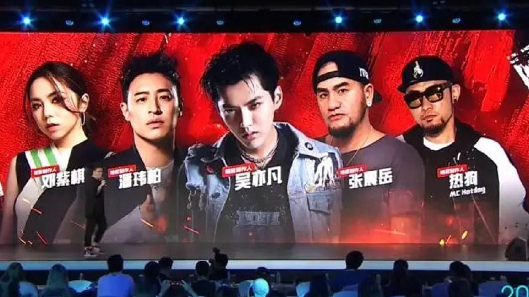 圖/翻攝自《中國新說唱》官方微博