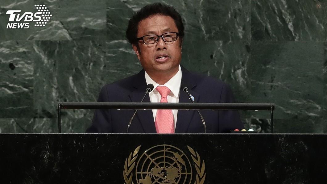 圖/達志影像美聯社 無懼中國施壓 帛琉總統:不會背棄台灣