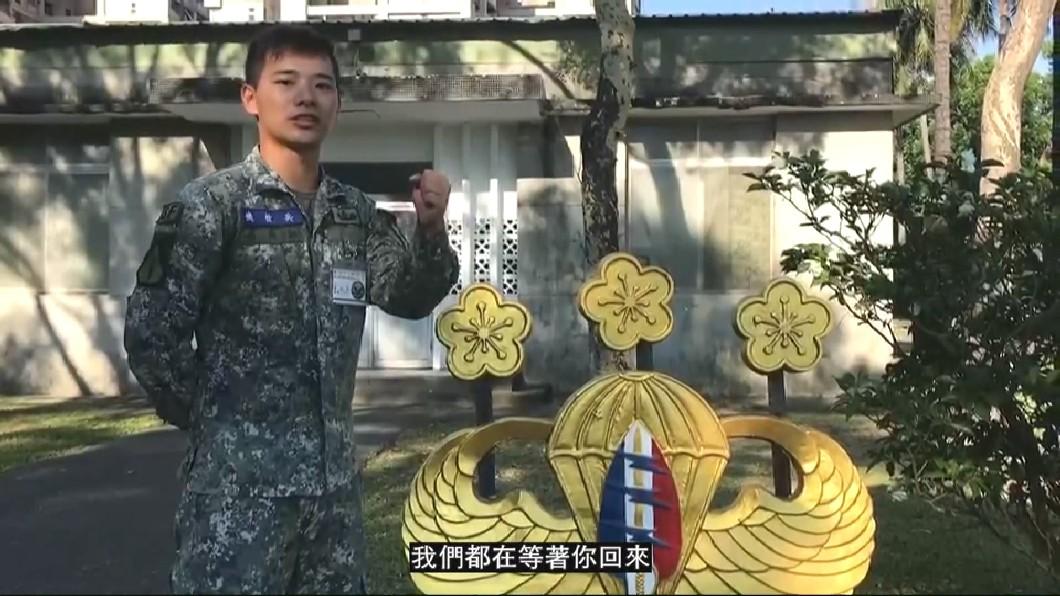 圖/中華民國陸軍司令部臉書