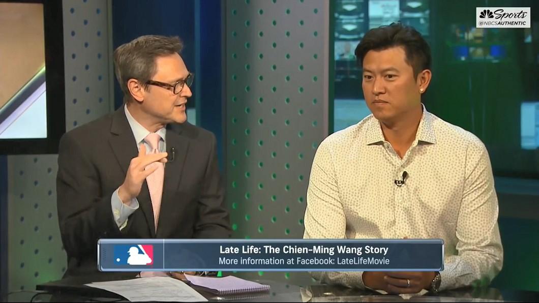 圖/翻攝自NBC Sports Bay Area / California