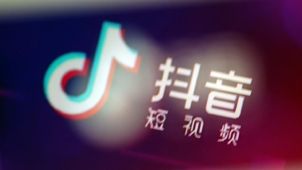圖/翻攝自鳳凰科技-鳳凰網