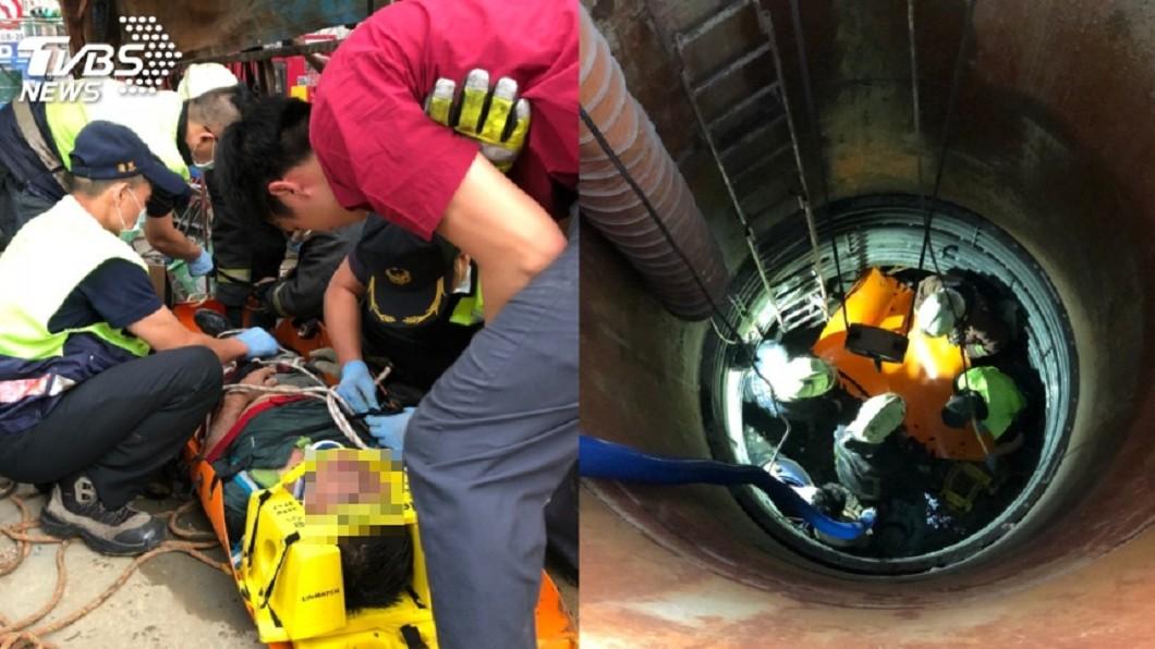 圖/TVBS 下水道施工跌10公尺立坑 工人送醫急救
