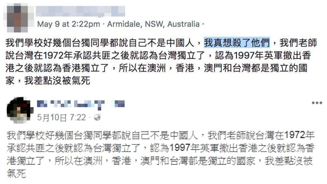 大陸女留學生Hsu的失言文章,但她事後已把「想殺他們」那句話刪除。圖/翻攝自臉書