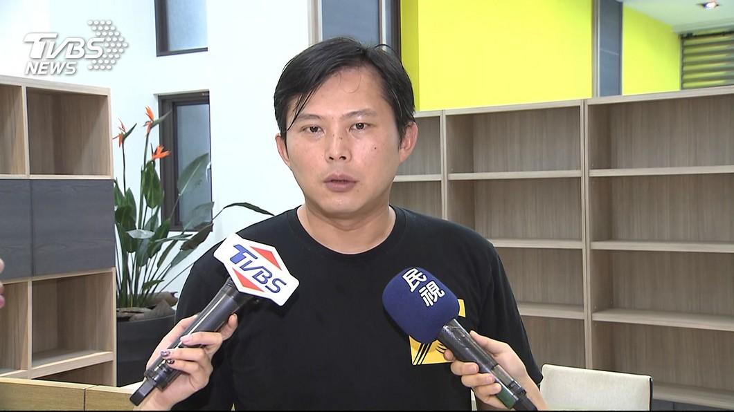 圖/TVBS 質疑縱放涉貪議員 黃國昌赴法務部抗議