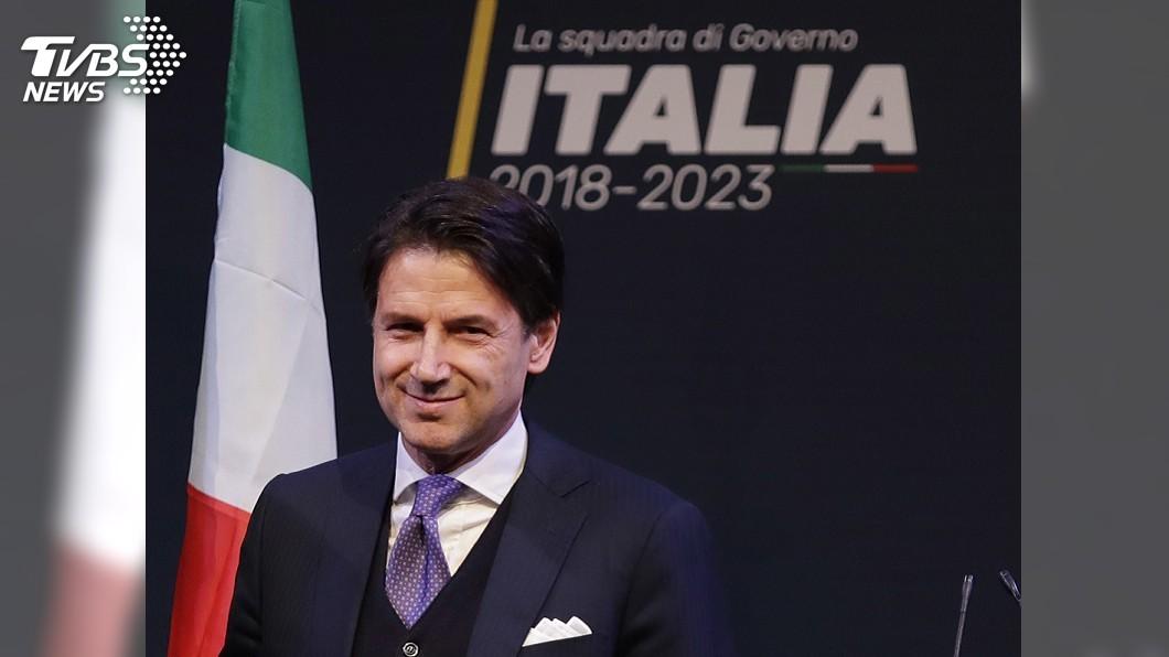 圖/達志影像美聯社 義大利民粹派總理人選 提名政治新手孔蒂